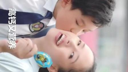 妙可蓝多奶酪棒广告(山东卫视)