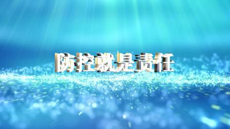 """""""生命重于泰山""""10秒公益广告"""