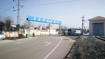 火车视频  上局宁东段HXD2B进济西机务段