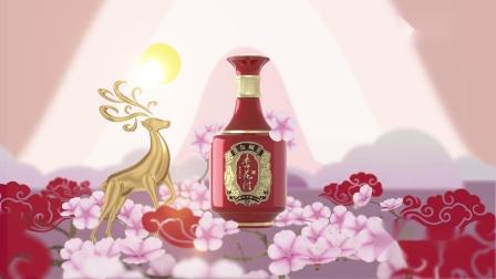 金质杏花村酒广告宣传(方盛风华)