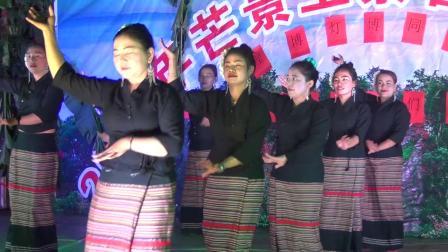 芒景上寨春晚3布朗族舞蹈《茶王在勐海》