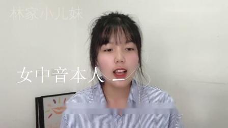 小妹第一次挑战民谣,演唱《桥边姑娘》,能得多少分?