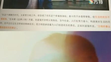 CCTV27啵啵蛋频道闭台20200104
