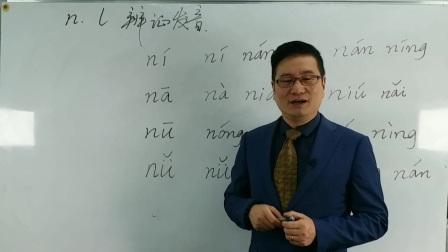 普通话n和l,怎样才能发好呢?深圳吉祥普通话、主持人、演讲口才培训学院马琦翔分享