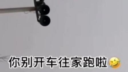 山东省济宁市嘉祥县万张镇宋王村讲话