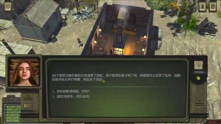 【舍长直播20.2.03】核爆RPG 实况16