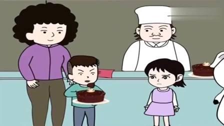 猪屁登:宝儿无理取闹霸占蛋糕,屁登献爱心庆祝母亲节