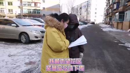 抚顺市望花区光明街道抗疫宣传视频:众志成城,坚决打赢疫情防控阻击战