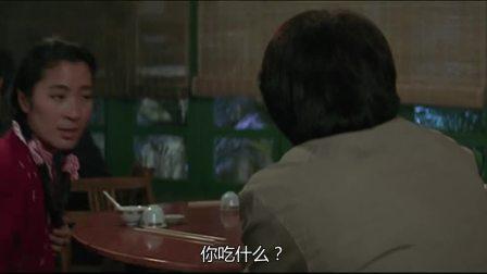 警察故事3超级警察-普通话_超清