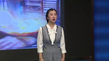 重庆2020春季开学第一课