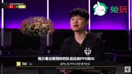 """Gen.G vs KT 赛前垃圾话:KT被毒奶""""银河战舰"""""""