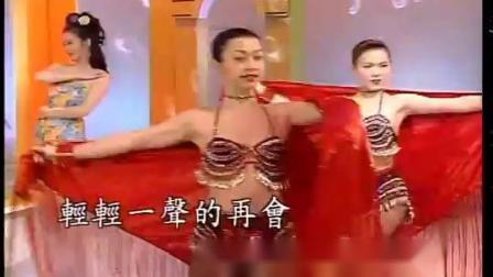 泳装美女热舞(小时候很幻)