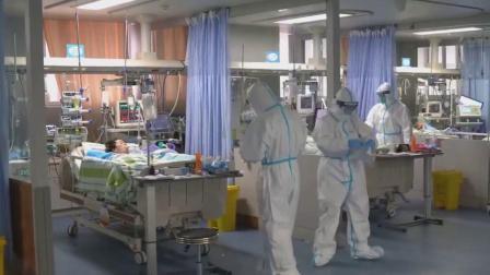 抗病毒药物瑞德西韦临床试验在武汉启动 入组新冠肺炎患者761例.mp4
