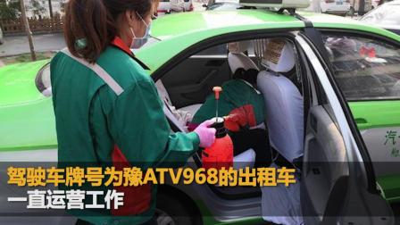 郑州一的哥确诊新冠肺炎 按车辆轨迹或将排查上千乘客.mp4