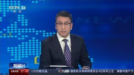 """湖北广水:""""SOS""""医疗物资紧缺 急需援助"""