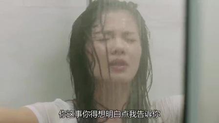 """我在优酷全网首播!刘涛开启""""主妇的逆袭""""截了一段小视频"""