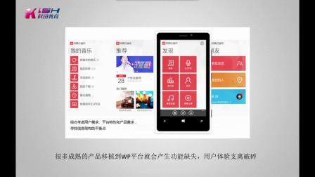 南京UI设计培训2020课程体系-科迅教育