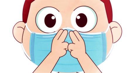 阿优的苦恼 第二季 新型冠状病毒预防 在家