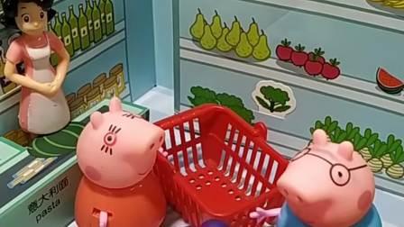 猪爸爸和猪妈妈去超市,猪妈妈不让猪爸爸买水果和蛋糕!