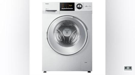 格兰仕洗衣机售后维修电话   4OO -683O- 599