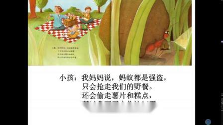 """2月20日课外阅读指导课-""""人与动物""""主题绘本阅读"""