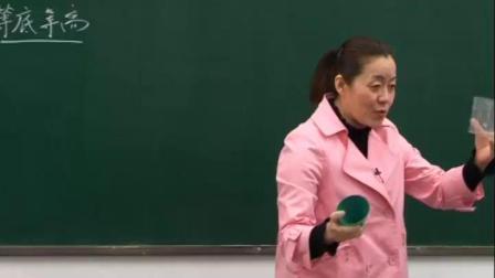苏教版六年级数学下6b第2课《圆柱和圆锥》圆锥的体积6