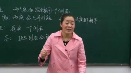 苏教版六年级数学下6b第2课《圆柱和圆锥》整理与练习(1)8