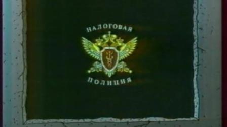 俄罗斯国家电视台白俄罗斯版广告(2000.09.20).2
