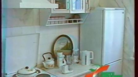 俄罗斯国家电视台白俄罗斯版广告(2000.09.20).4