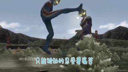 奥特曼格斗进化3:迪迦教高斯怎么做奥特曼,没想到自己被虐惨了!
