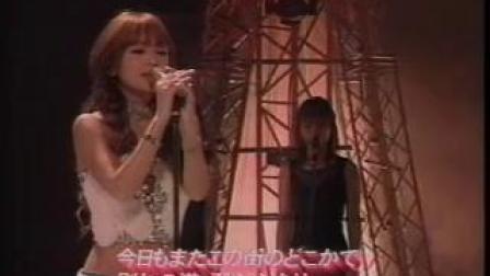 滨崎步 M (夢のX'mas) 现场版 01-12-24