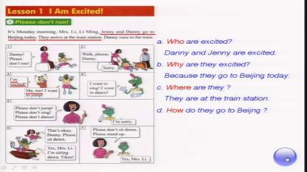 2.10小学五年级英语第一课 《I Am Excited!》路南第二实验小学李恺