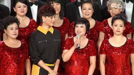 合唱《游子情思》指挥:高健.济南泉之韵合唱团央视歌声与微笑节目