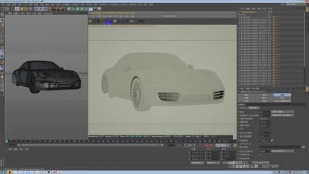 C4D汽车渲染-车身UV拆分材质渲染