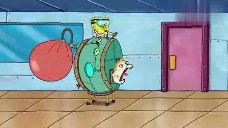 海绵宝宝第10季:海绵宝宝治好泡芙的病,但是依然拿不到驾照哦