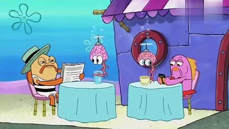 海绵宝宝10季:蟹老板和泡芙阿姨成了一对儿,太玄幻了哦!