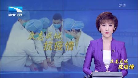 """武汉市中小学师生 迎来特殊的""""开学仪式"""""""