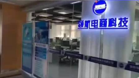 黄江零基础电商培训机构-都市领航学校