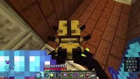《Minecraft暮色森林1.12.2生存EP.12》火之泪
