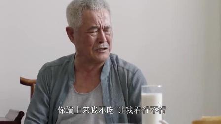 我在刘老根 第三部 01截了一段小视频