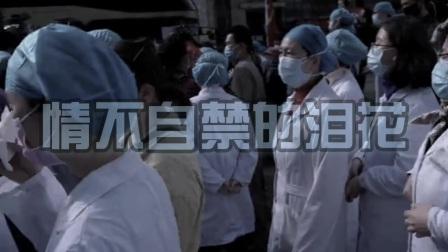《个旧市人民支援武汉出征》