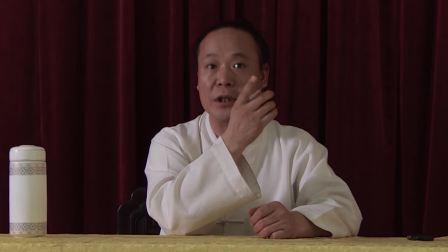 道家传统八段锦与中华养生(三)