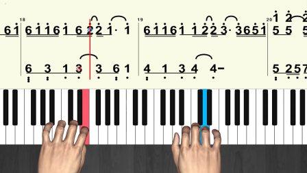 《绿色》钢琴简谱教学,陈雪凝