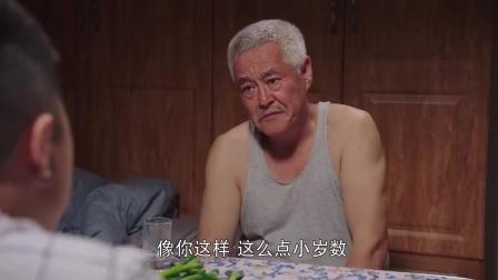 听本山大叔讲人生2