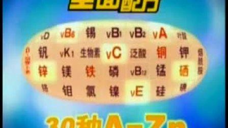 【中国大陆广告】善存2007年广告_哔哩哔哩 (゜-゜)つロ 干杯~-bilib