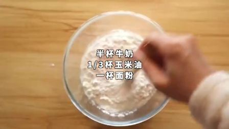 教你制作电饭煲蛋糕
