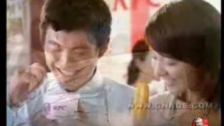 【中国大陆广告】KFC肯德基鲜虾春卷2008年广告_广告_广告_哔哩哔哩.mp4