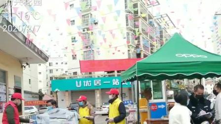 龙州县爱心公益协会疫情防控志愿者服务