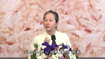 一覺元 弘聖上師 明覺法堂 20170430 台北