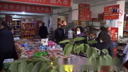 爱剪辑-我的视频.mp4《最美逆行市管者》寿阳县市场监督管理局